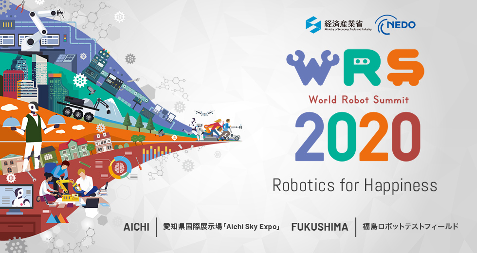 World Robot Summit WRS2020